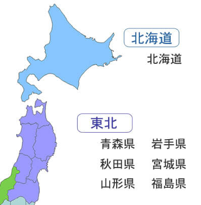 北海道・東北の割り切り掲示板