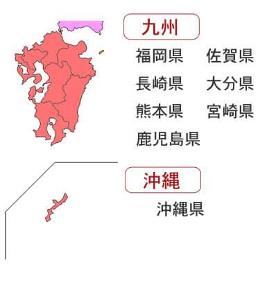 九州・沖縄の割り切り掲示板