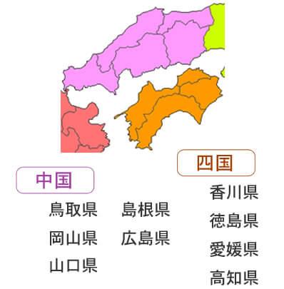 中国・四国の割り切り掲示板